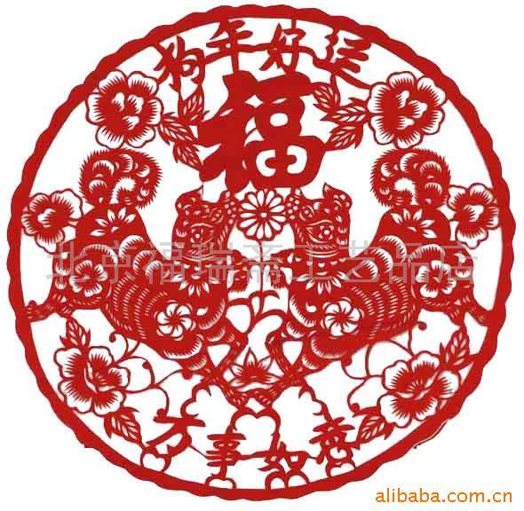 手工剪纸—春节喜庆剪纸—狗年好运福字剪纸