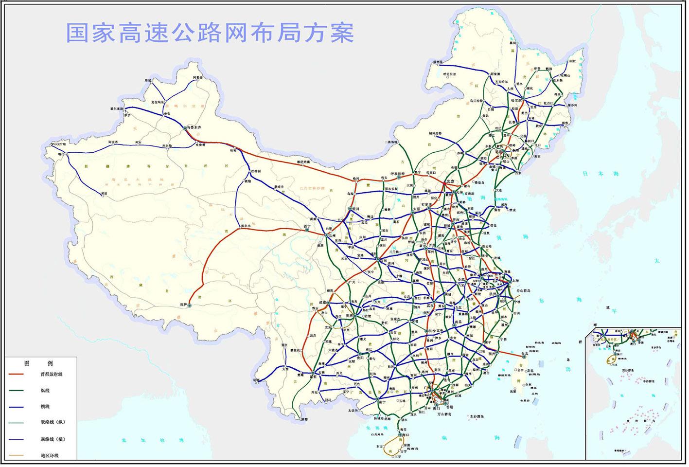 全国高速公路交通图