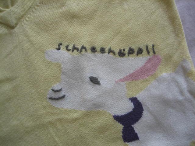 可爱的小羊图案