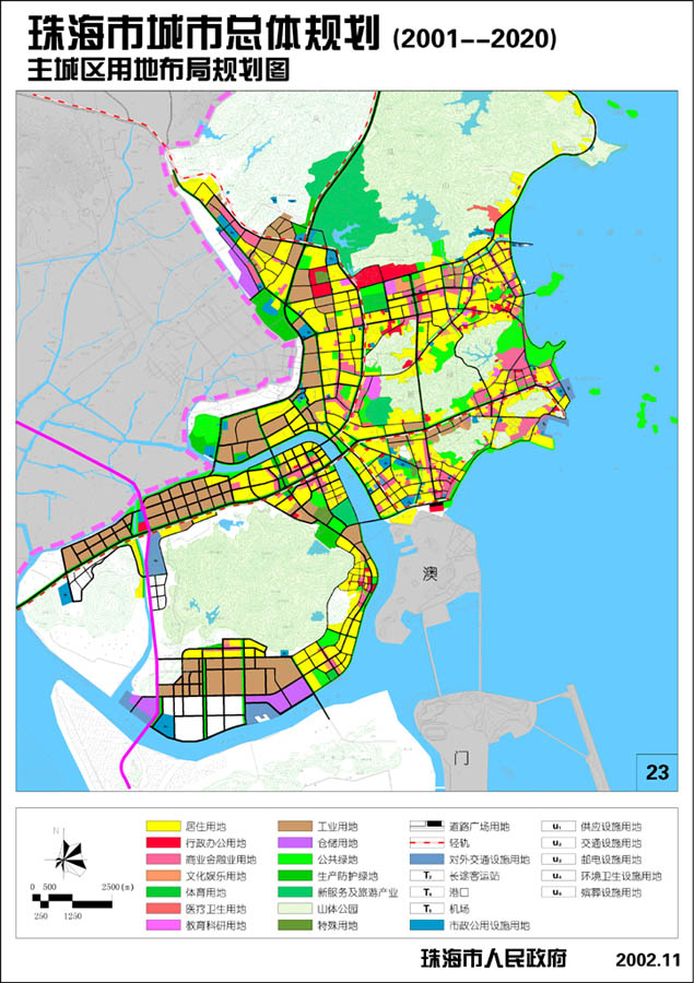 珠海城市总体规划图.