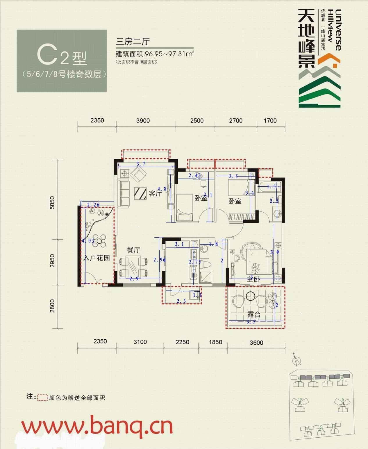 长方形房子两室两厅格局设计图