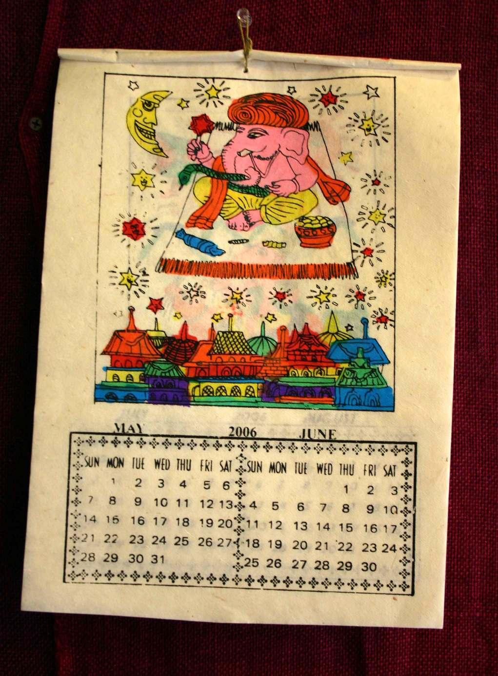 尼泊尔粗浆纸手工绘制年历