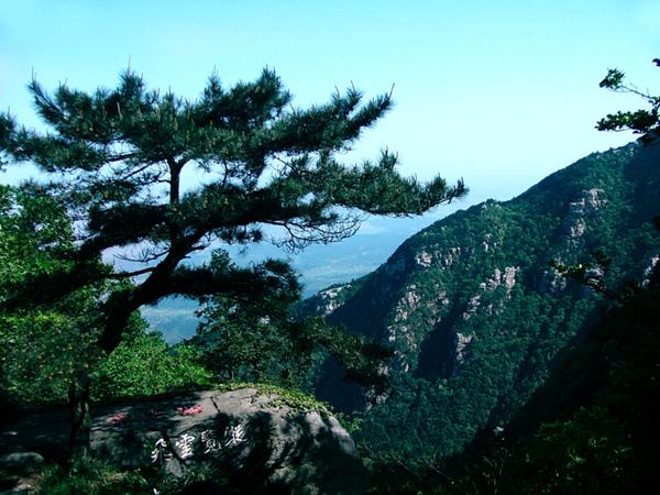 游庐山 风景照片给大家秀一下