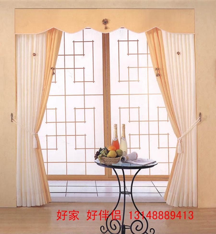 好伴侣 窗帘 防蚊纱窗 阳台防护网 好太太晾衣架
