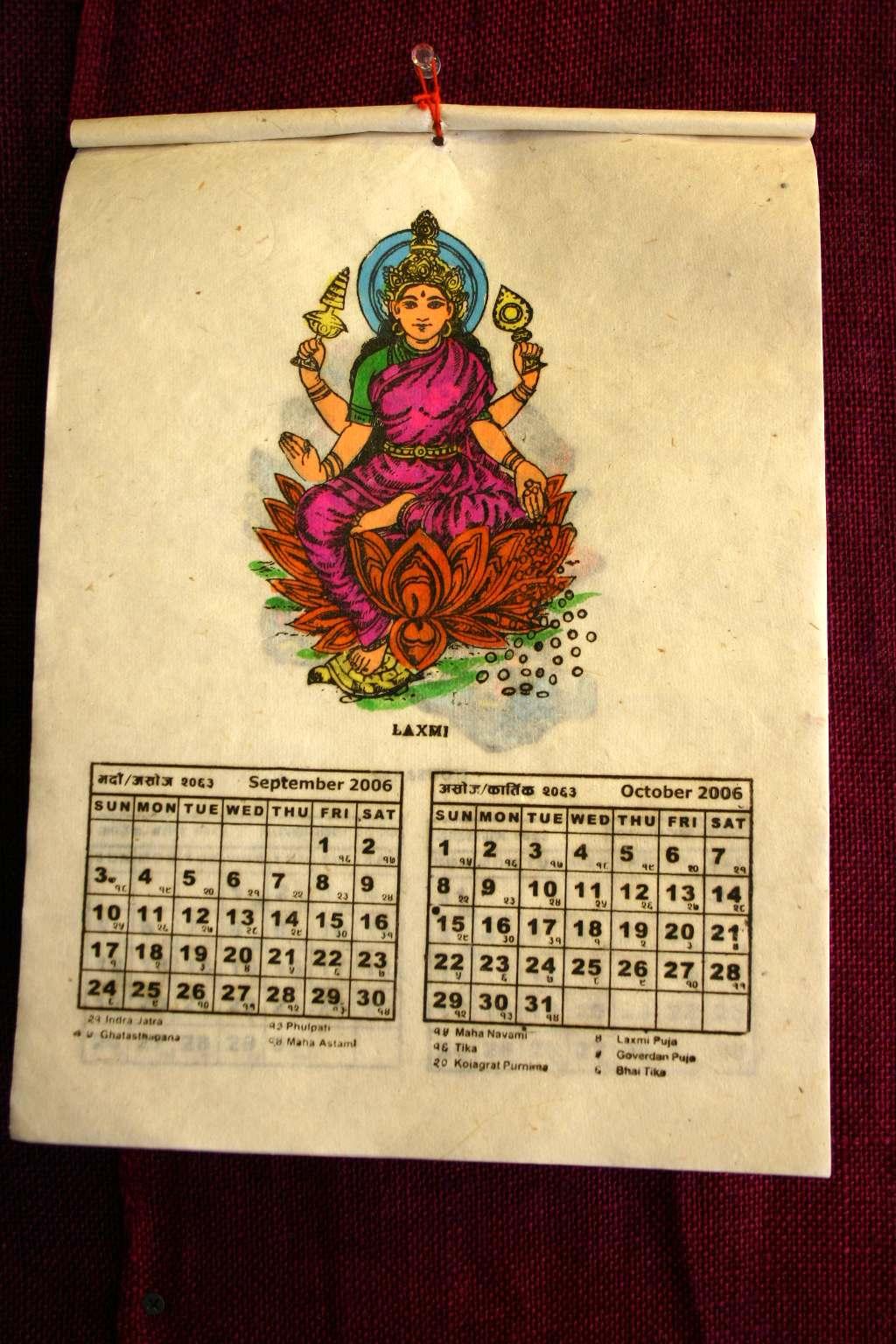 尼泊尔粗浆纸手工绘制年历4 内页
