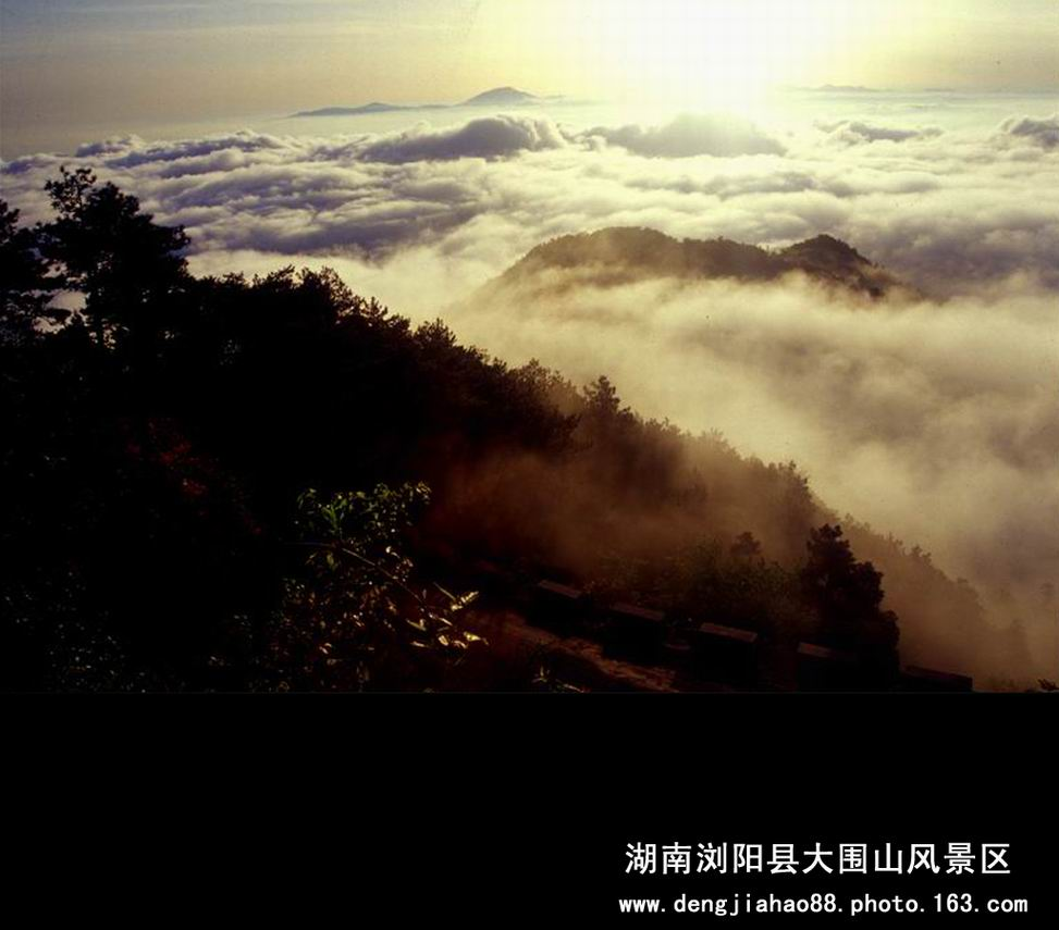 五一节到湖南浏阳大围山风景区