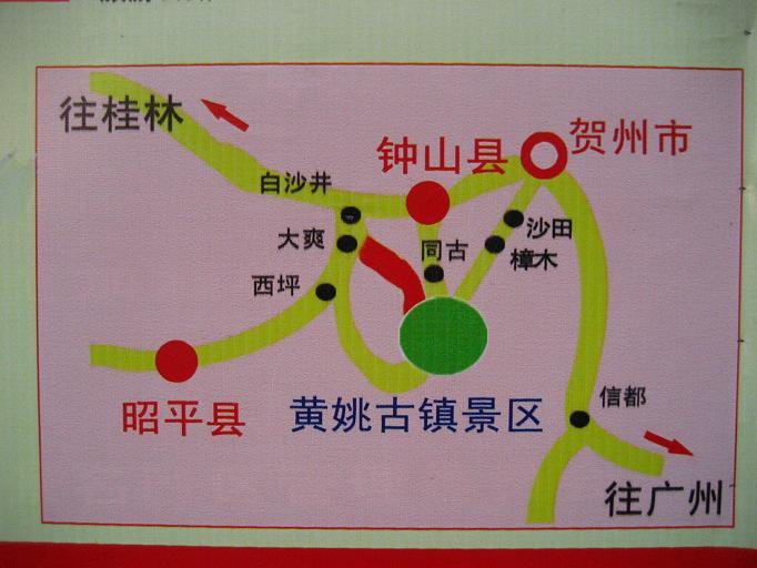 喜欢旅游的人一定听说或者去过广西贺州,我的家昭平县就属于贺州.