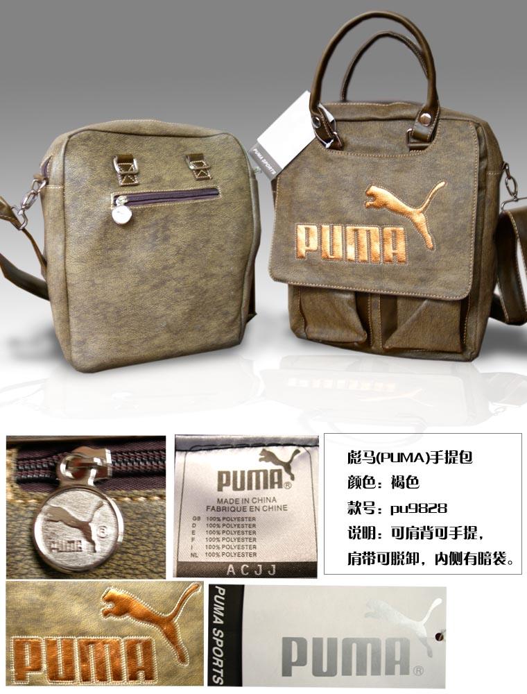 团购puma原单正品包包,喜欢的jm们来看看.