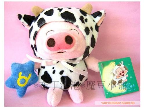 > *团购包邮*啦^%^香港超级麦兜猪猪^%^之~~十二星座系列