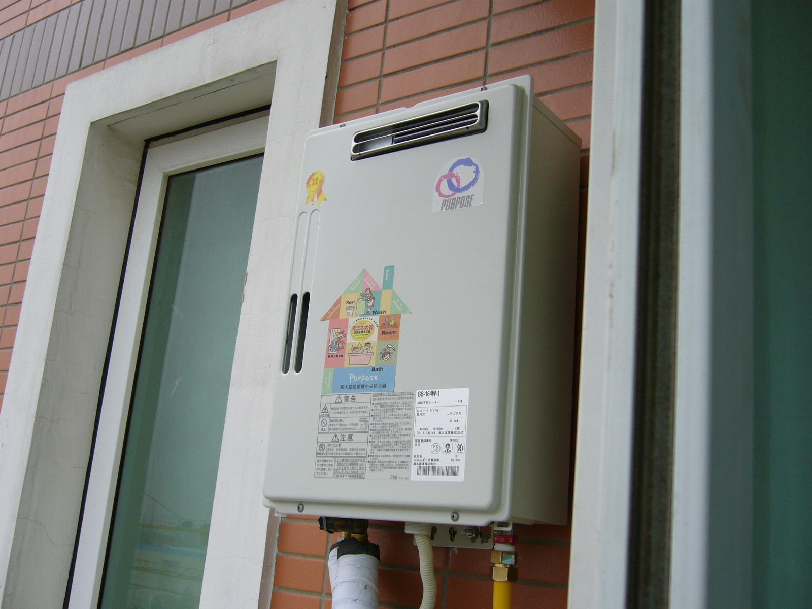 日本高木中央变频热水器