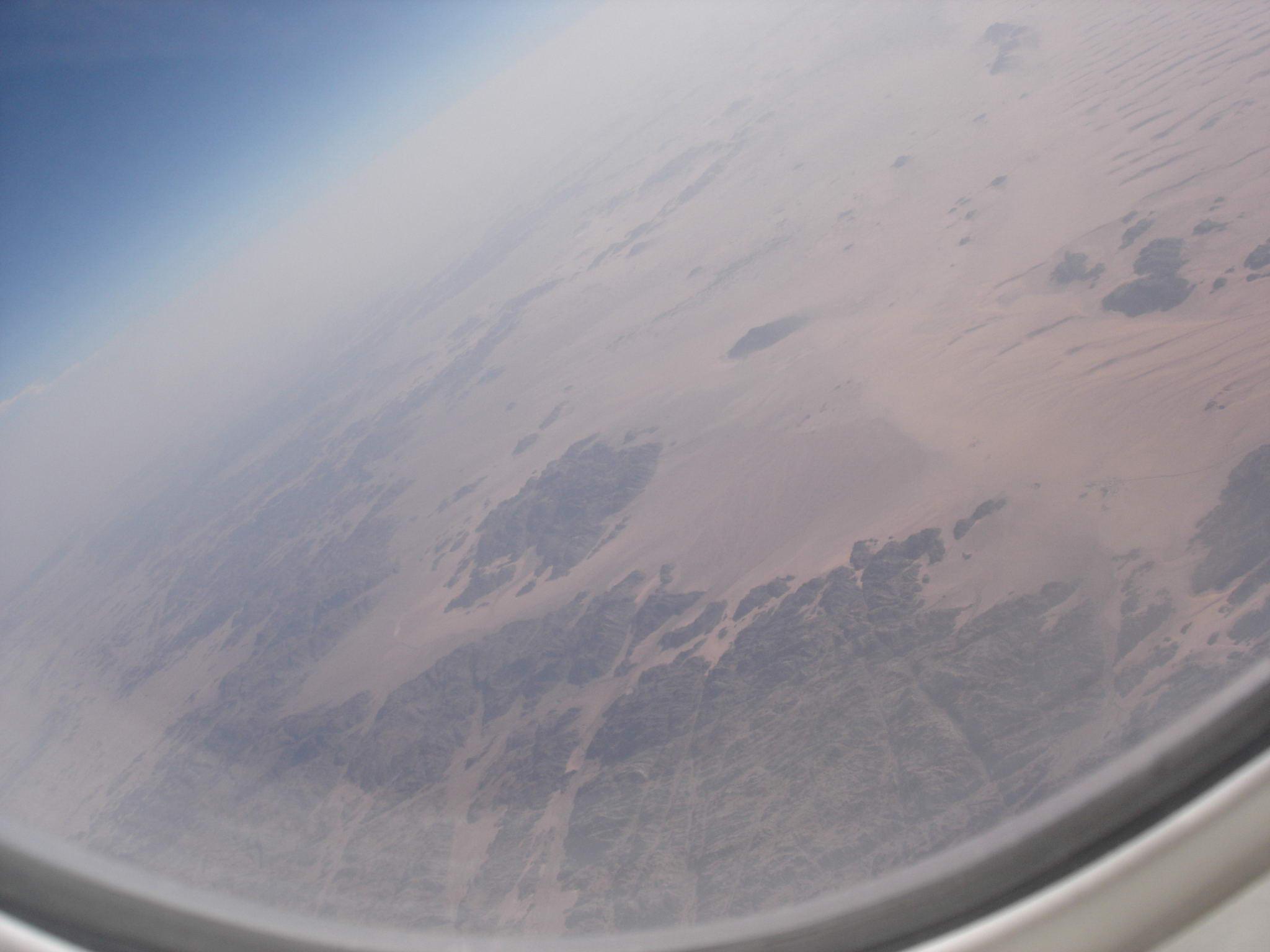 到的阿拉伯半岛