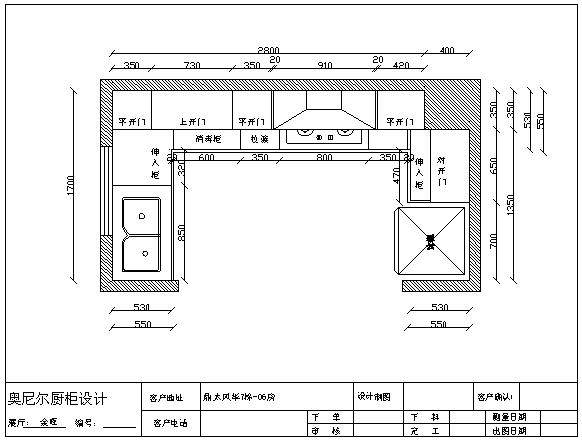 法拉第的学校v学校橱柜(第一版)3澳洲景观设计图纸就业前景图片