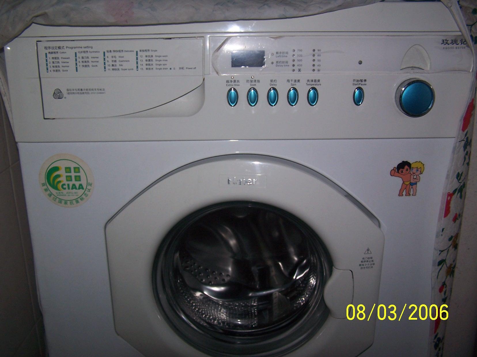 > 03年7月购入,自用的海尔玫瑰钻滚筒洗衣机和lg双门178l冰箱,以及