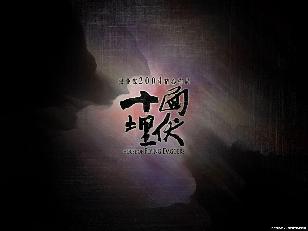 刘德海弹琵琶 十面埋伏>视频
