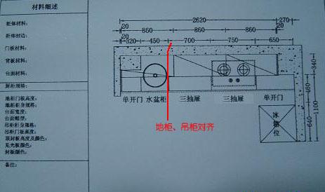 电路 电路图 电子 原理图 463_274
