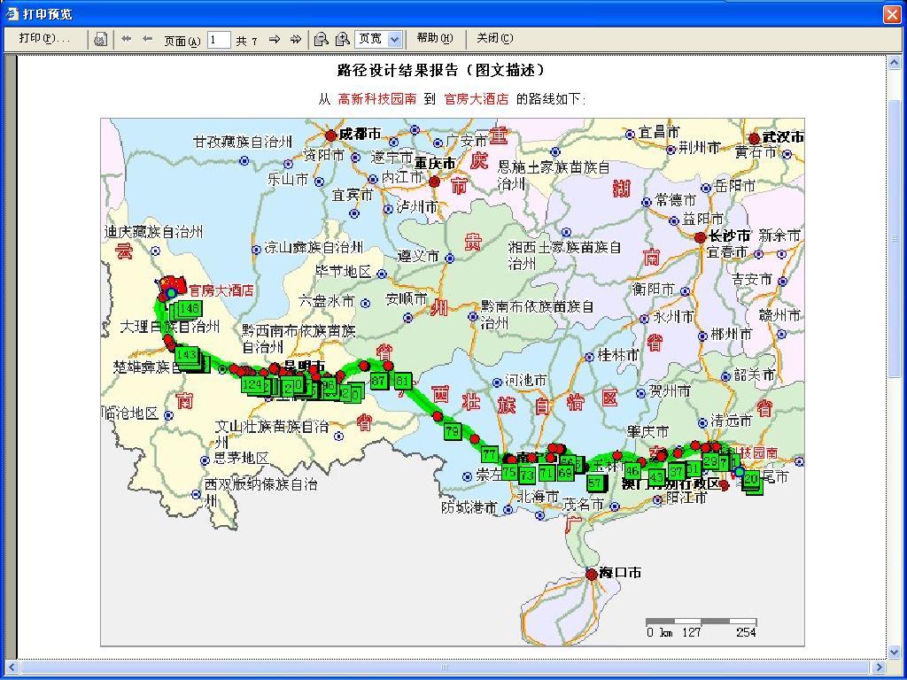 > 用灵图软件 中国电子地图2006版 作了个去云南丽江的路书