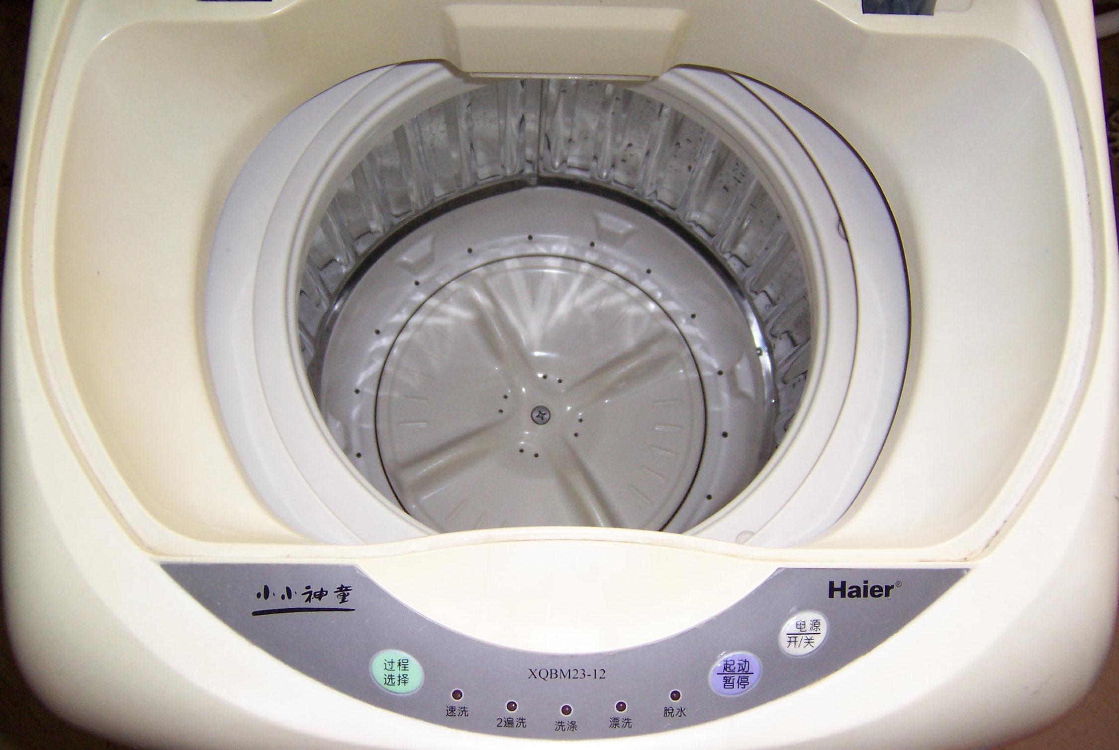 转让海尔小小神童2.3公斤全自动洗衣机