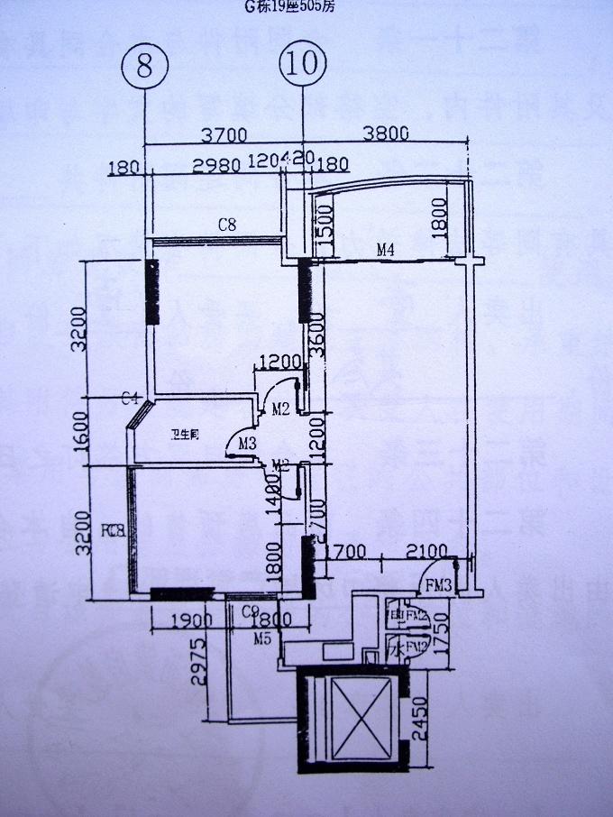 长方形出租房设计图展示