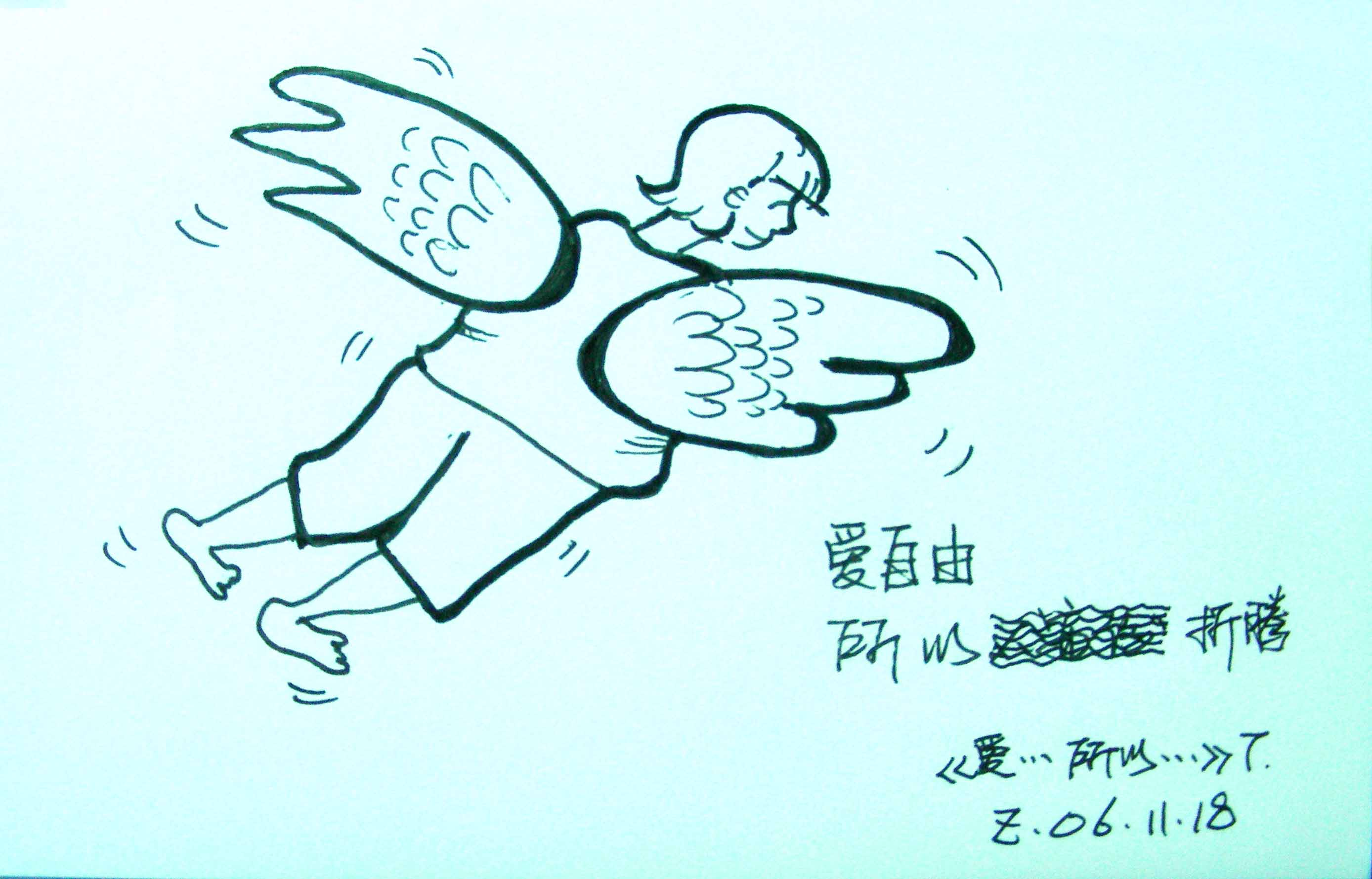 简笔画 手绘 线稿 778