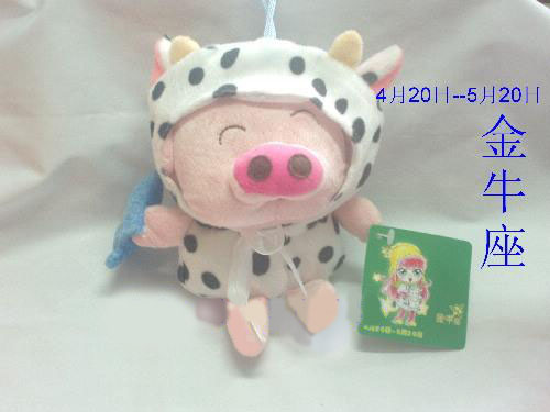 有mm喜欢这款可爱的小猪猪吗