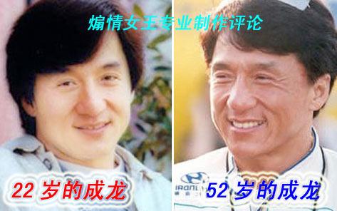 看超级男明星衰老照片对比