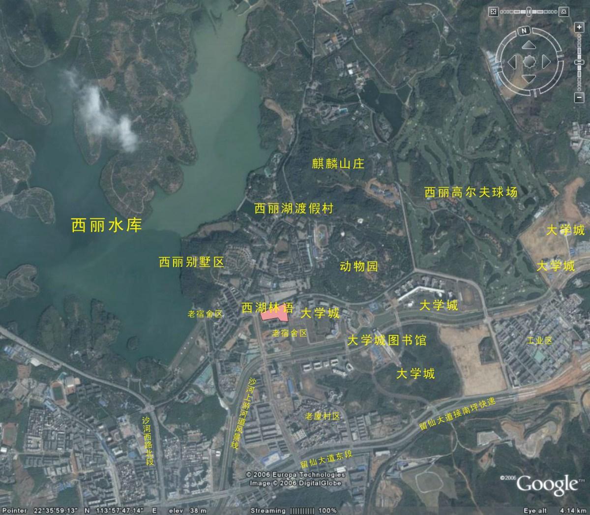 深圳西丽片区地理杂志 (1)卫星地图