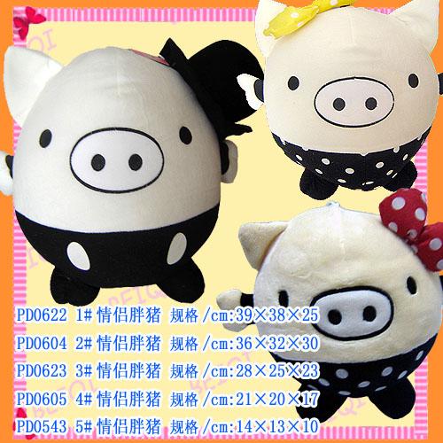 可爱情侣猪