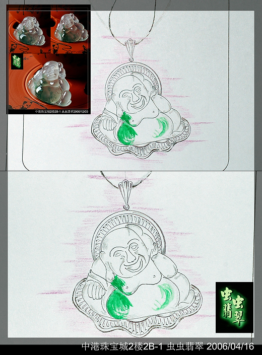 手绘玉雕荷叶设计图