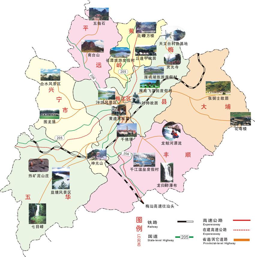 梅州中央苏区地图