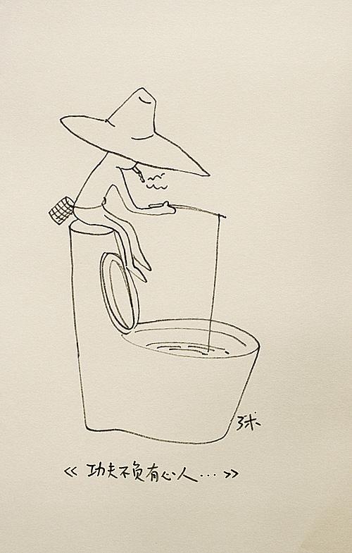 创意洗手间系列
