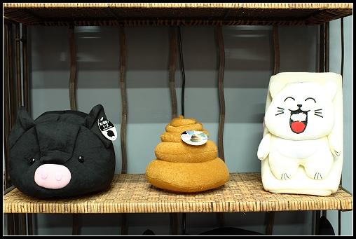 > 我的杂货铺--流汗狗,笑脸猫,叼烟狗,臀断猪,超人,多啦a梦多种精品欢