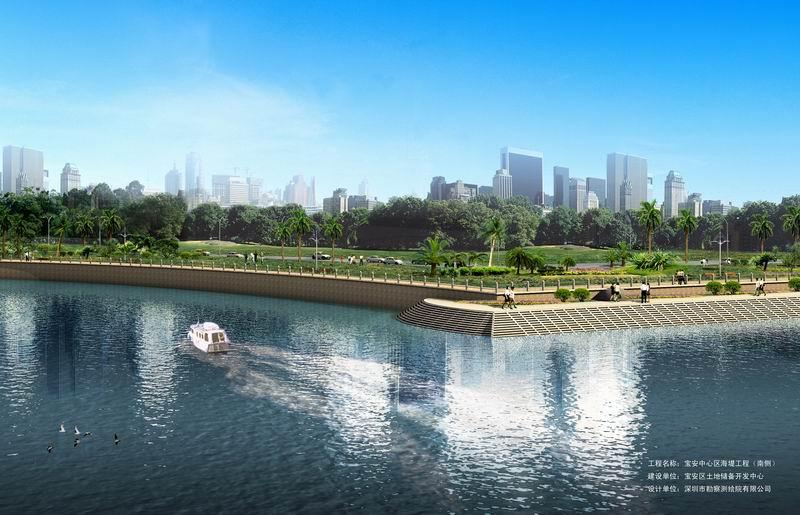 深圳西岸·西海堤工程·效果图