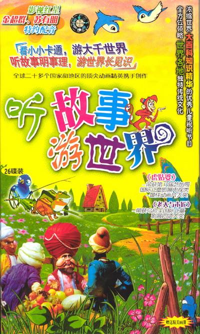 英文版儿童节快乐图片可爱