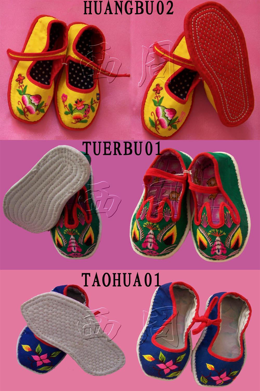 陕西手工布鞋却实用又美观。在陕西人眼中,对小孩穿戴各种服饰,即有实用的一面, 更具有对孩子未来的各种美好期盼和祝福。他们让孩子穿上虎头鞋意在孩子将来有望成为五 虎上将,勇猛异常;穿上猫头鞋,意在将来机智灵活,智谋双全。猪娃鞋意在忠诚老实,为 人友善;小鸡鞋意在勤奋好进,永居顶峰。。。。。。。。 在实用性上,各种鞋均以棉布手工制作,克服了橡胶、塑料,皮等制的鞋透气,透湿性差的 弱点,使孩子穿戴舒适,永保脚之干爽,最早防预脚疾的发生。 爱护宝宝从脚做起! 先来两张10元鞋PP。