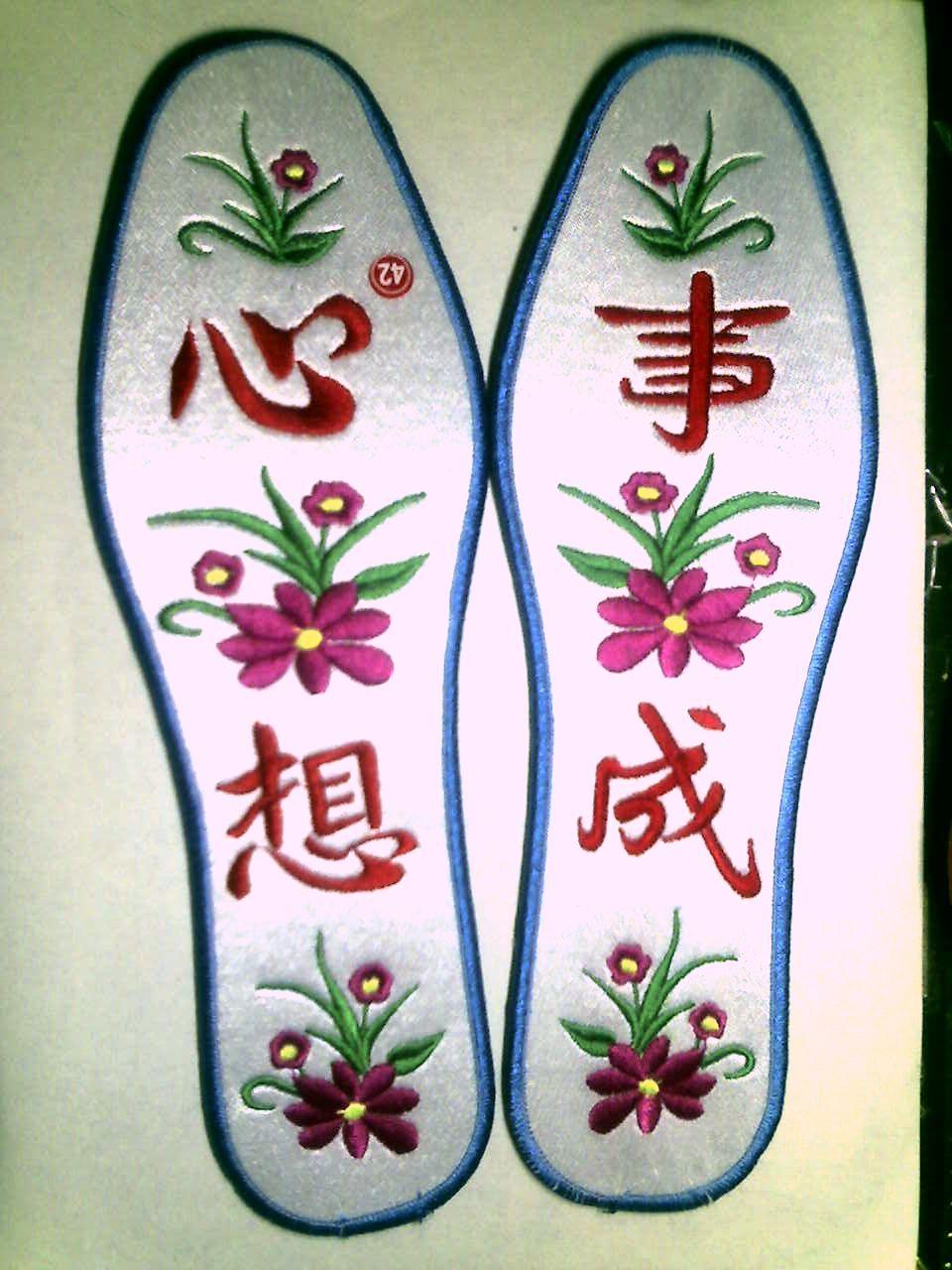 这样的鞋垫有人要吗?