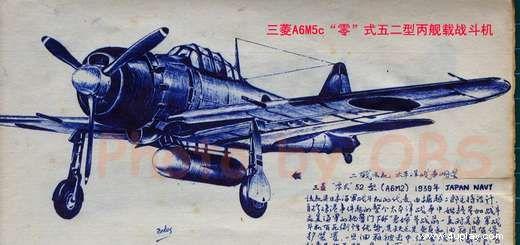 大师用圆珠笔画的飞机