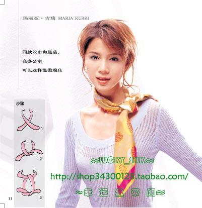美女吧——丝巾系法和搭配大全(发带,头饰,颈饰,披肩,背心,晚装,裙子)