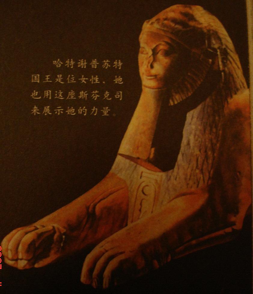 阿吞王和他的王后及子女,在古埃及法老们留下来的壁画中,他是最先图片