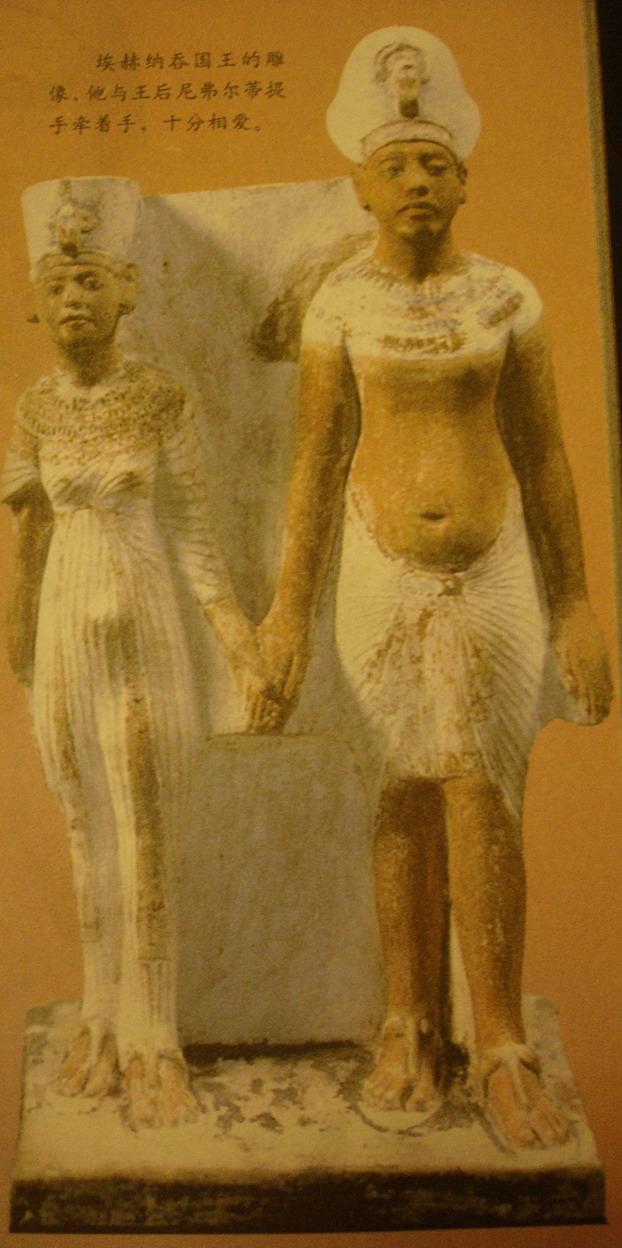 后及子女,在古埃及法老们留下来的壁画中,他是最先把一家人生活图片