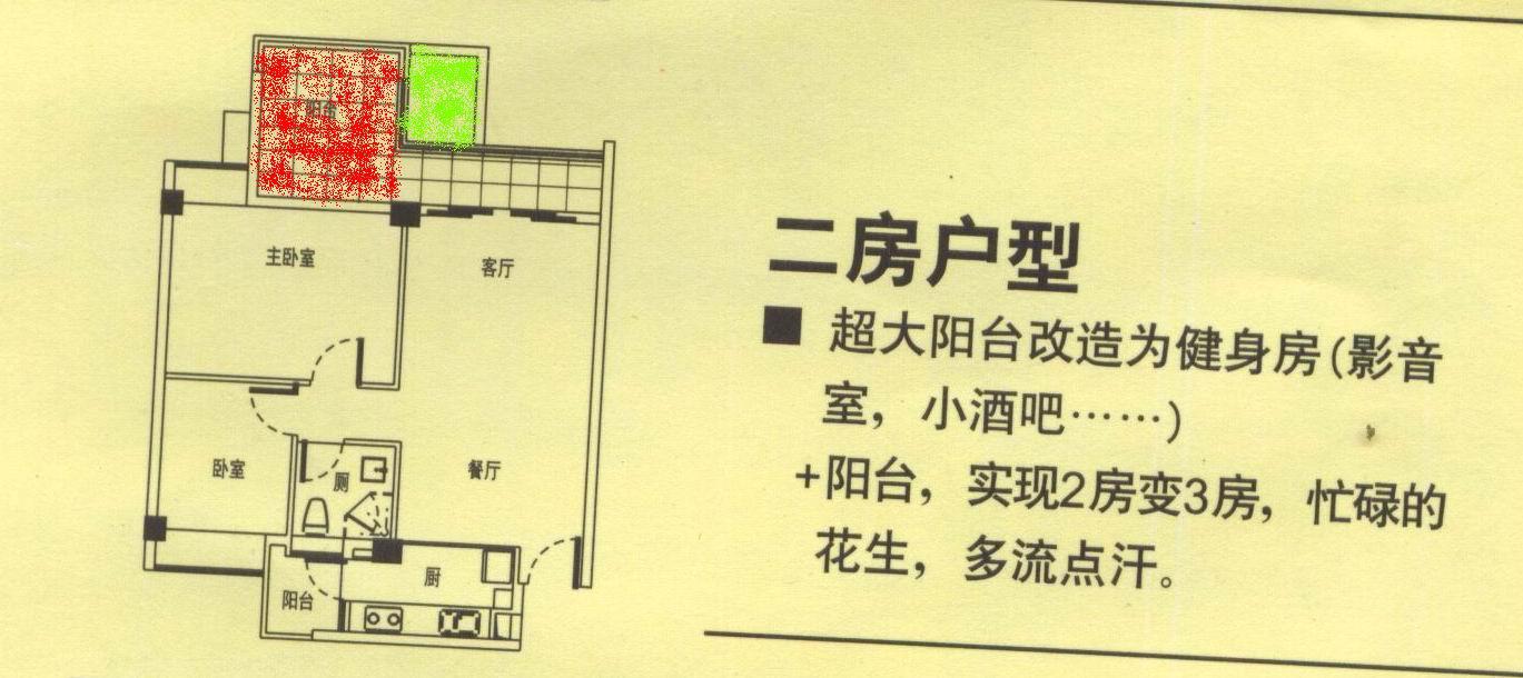 电路 电路图 电子 原理图 1369_610