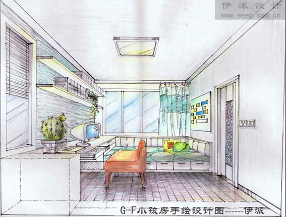 室内手绘线稿微角透视