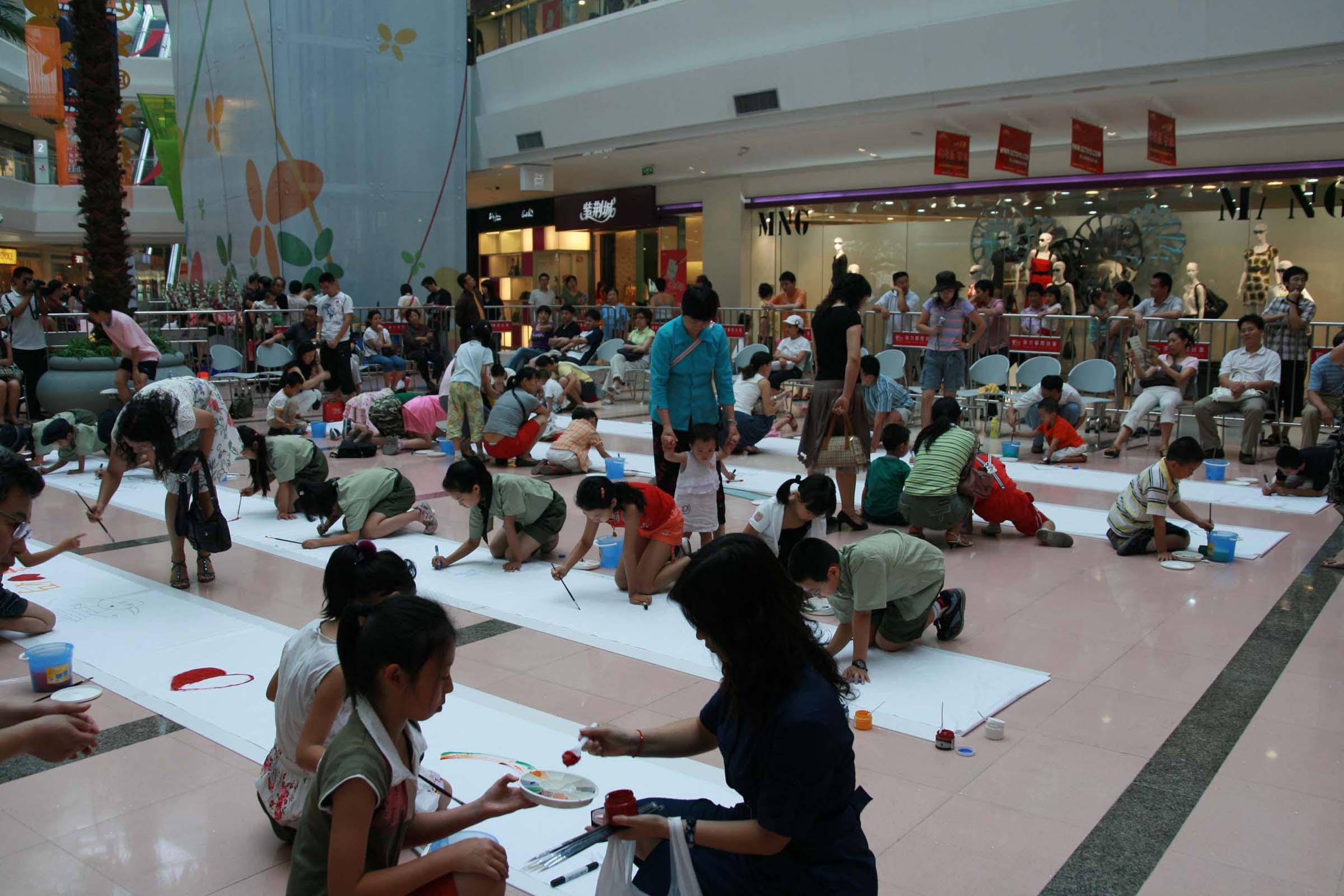 招商会童子军母亲节大型手绘活动 - 家在深圳