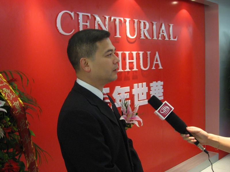 世华地产营业总经理林家乐接受采访图片
