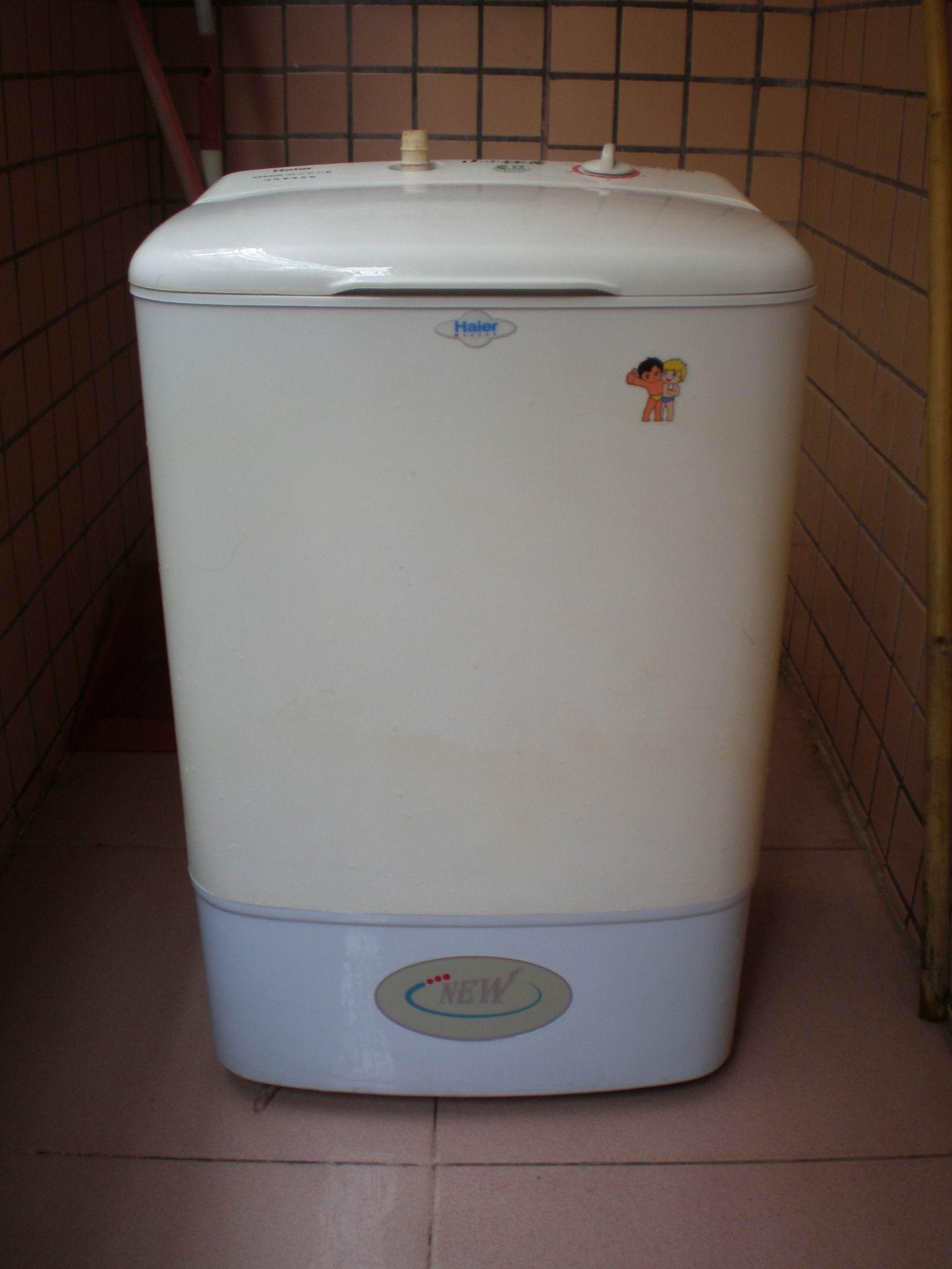 海尔洗衣机洗衣服步骤