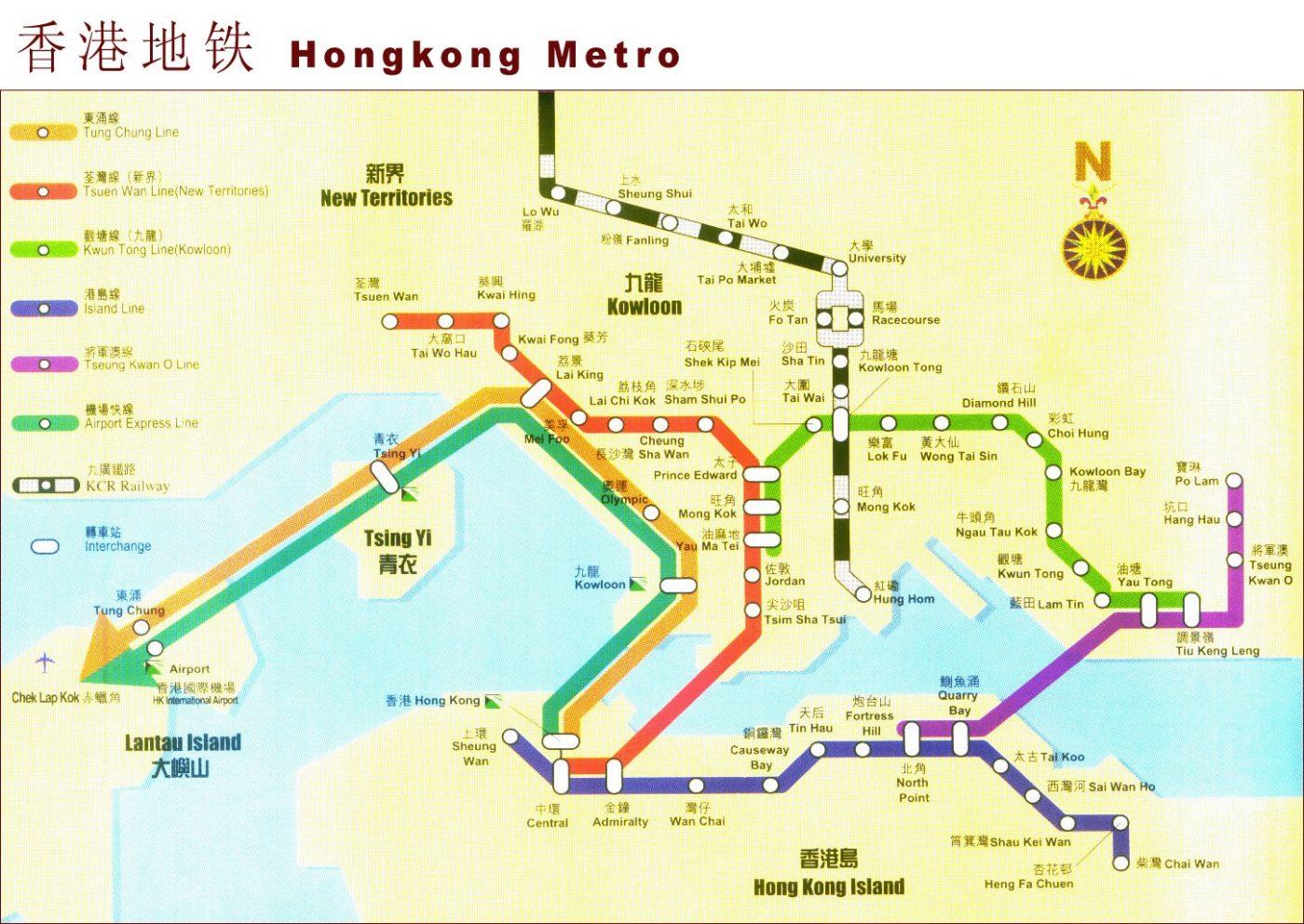 附上香港地铁线路图
