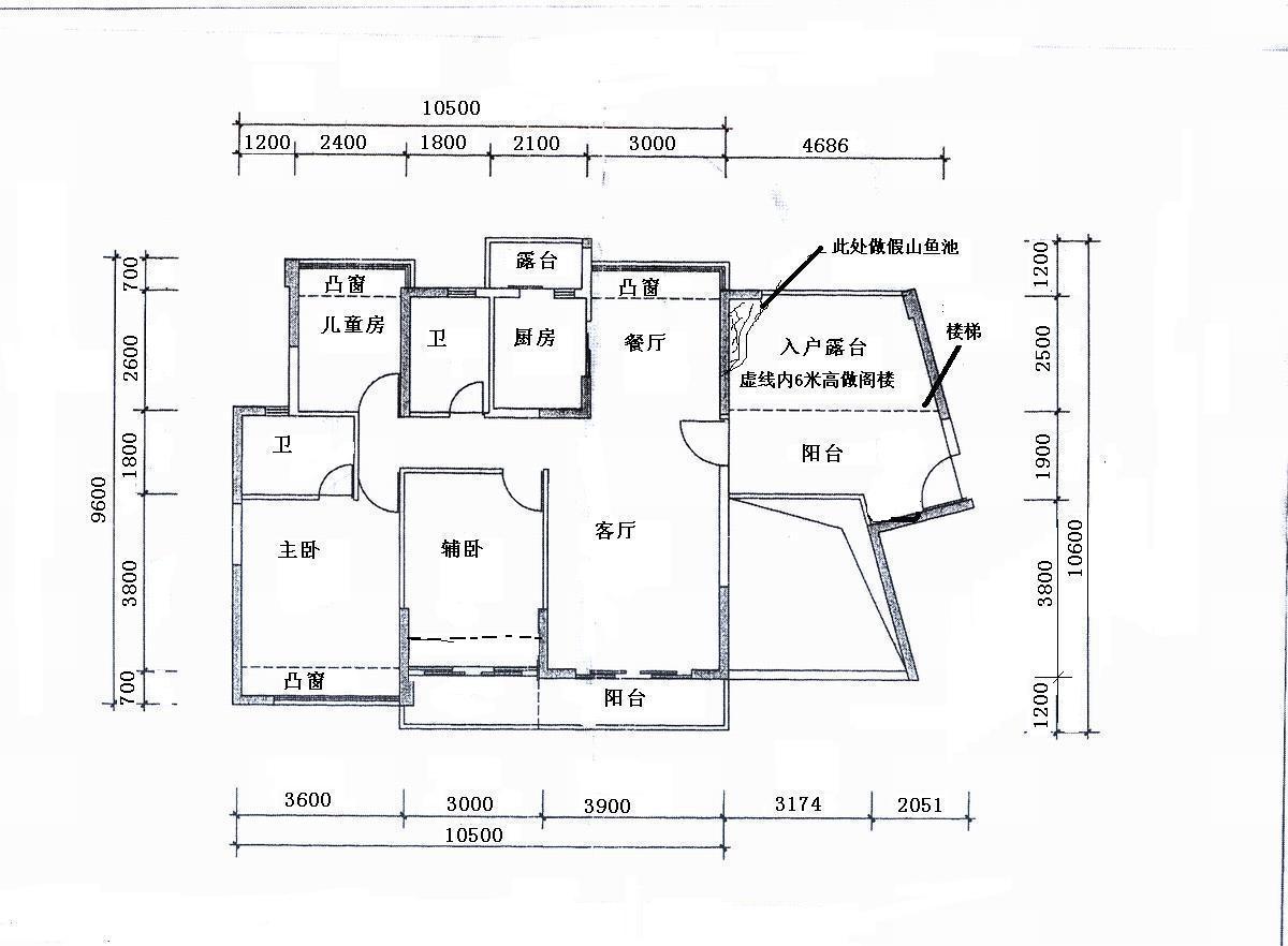 马桶位置在最中间,所以没办  法改造    6儿童房和主卧室凸窗所表示