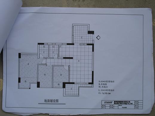 正方形92平方米户型设计图纸