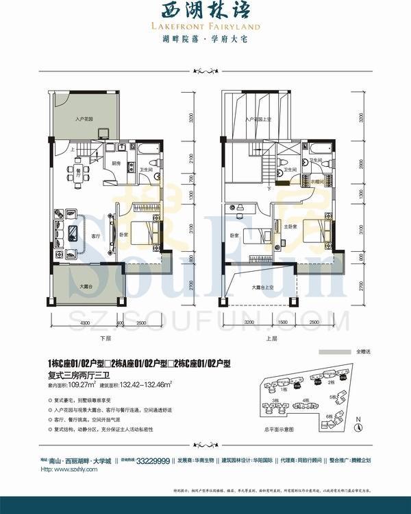 自建出租房设计图10层