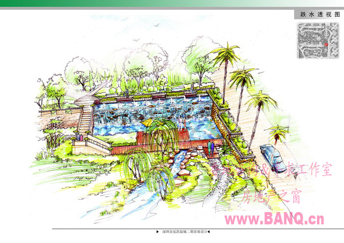 手绘园林水池透视图