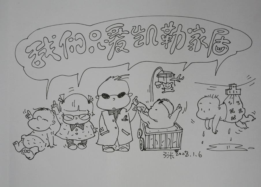 晒晒3米老师近期手绘图